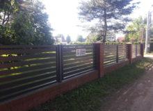 Przęsła ogrodzeniowe zaluminum